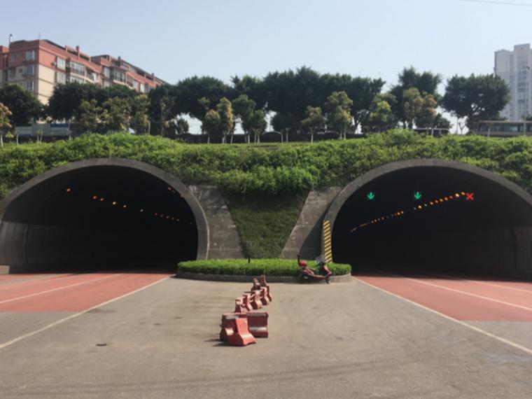 [广东]二级公路隧道工程专项安全方案