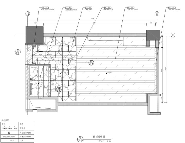 2021年酒店双床房装修图纸