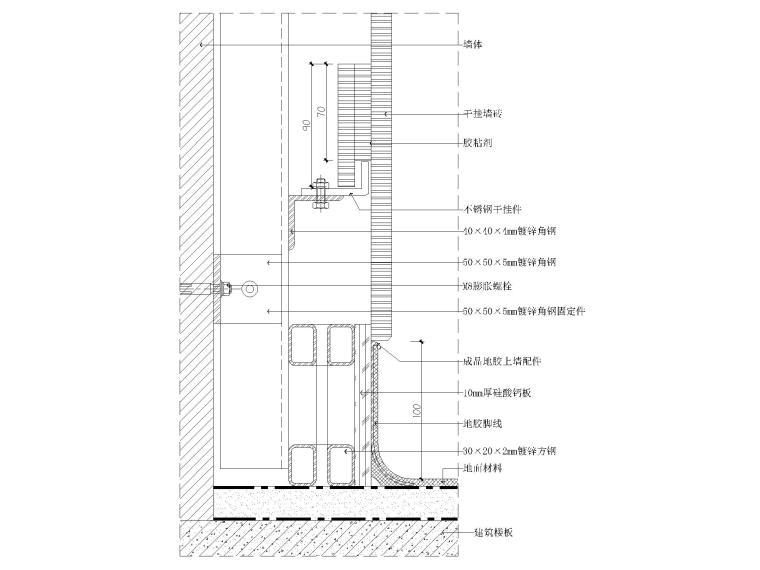 门诊首层升级改造工程招标文件+图纸
