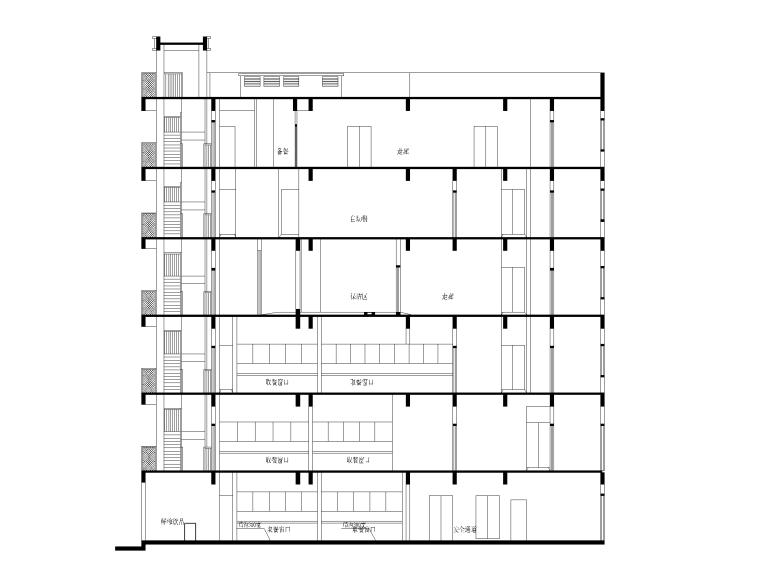 医院餐厅加建改造工程招标文件+图纸