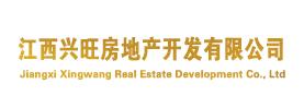江西兴旺房地产开发有限公司