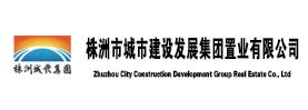 株洲市城市建设发展集团置业有限公司