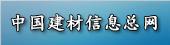 广东省住建厅