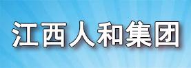 广东省发改委