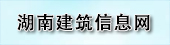 深圳市住房和建设局