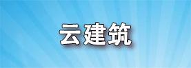 深圳市财政委员会