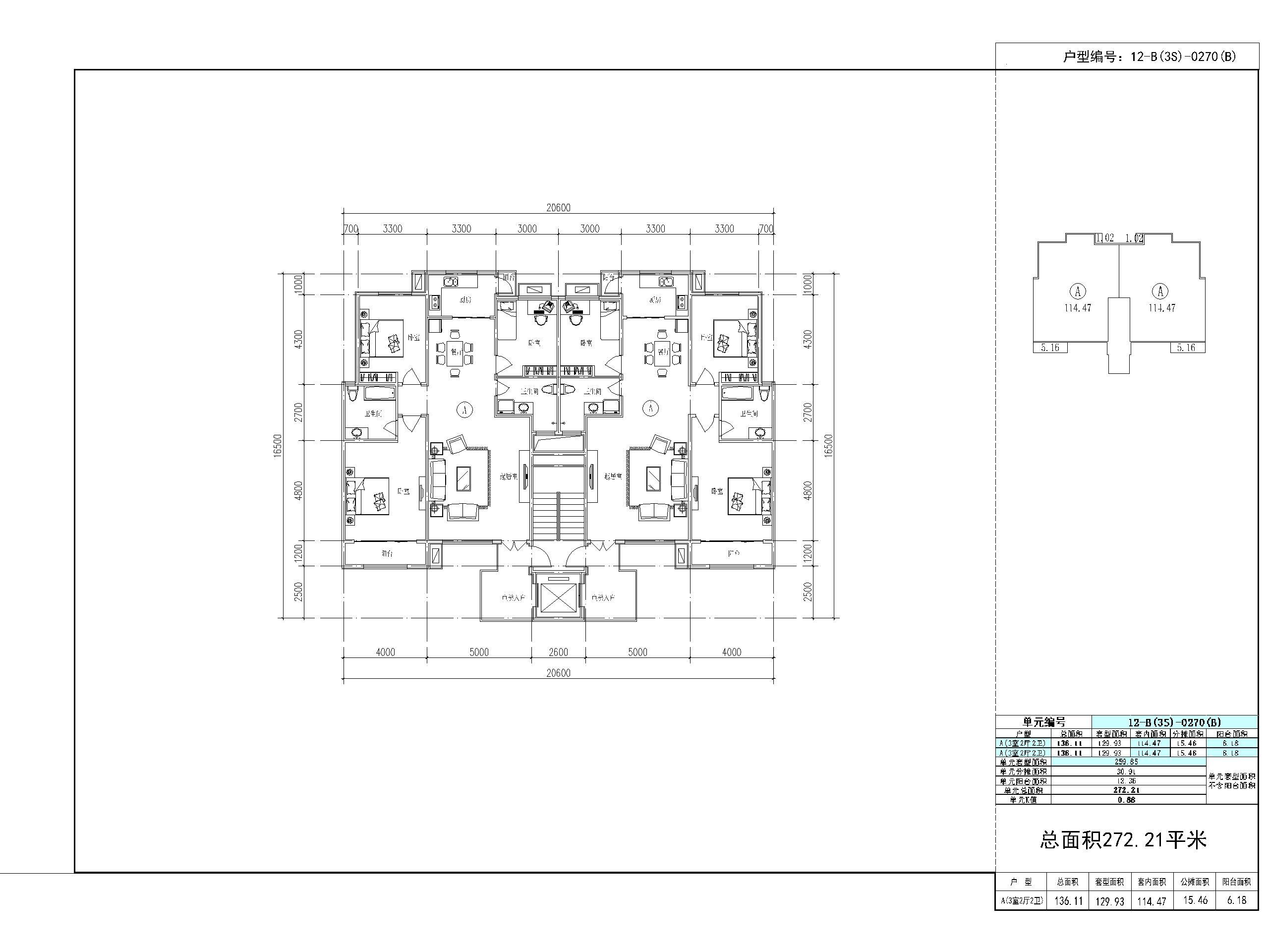 4-11层电梯入户洋房合院叠墅户型CAD