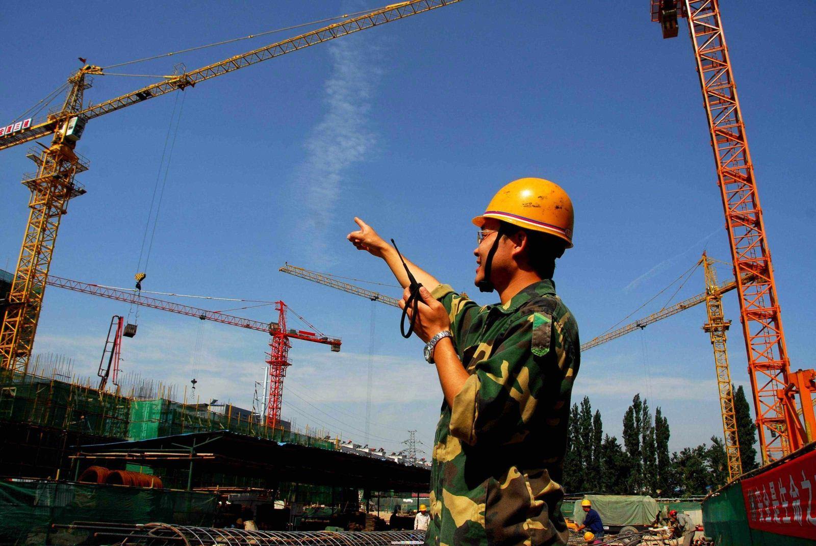 建设单位工程进度管理办法