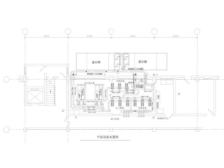 [上海]办公楼建筑冰蓄冷中央空调机房图