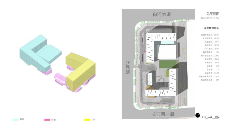 [河南]现代滨河酒店-商业街建筑方案设计