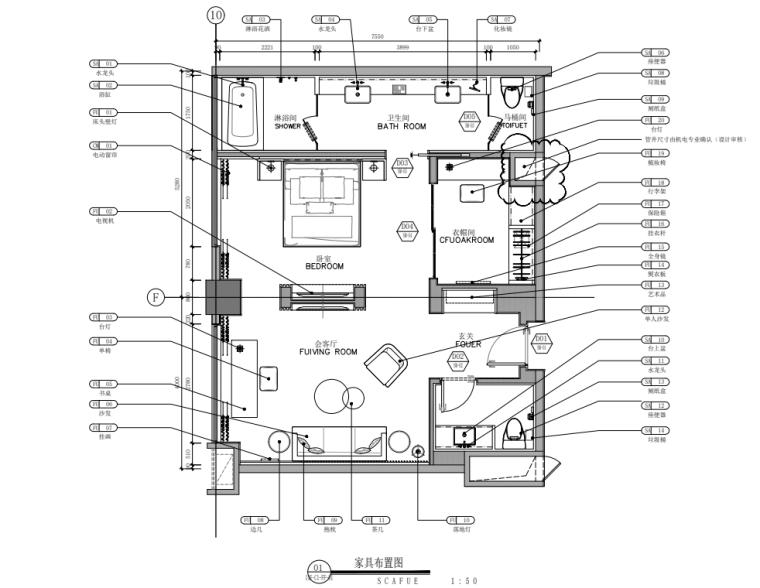 2021年酒店C1套房装修图纸