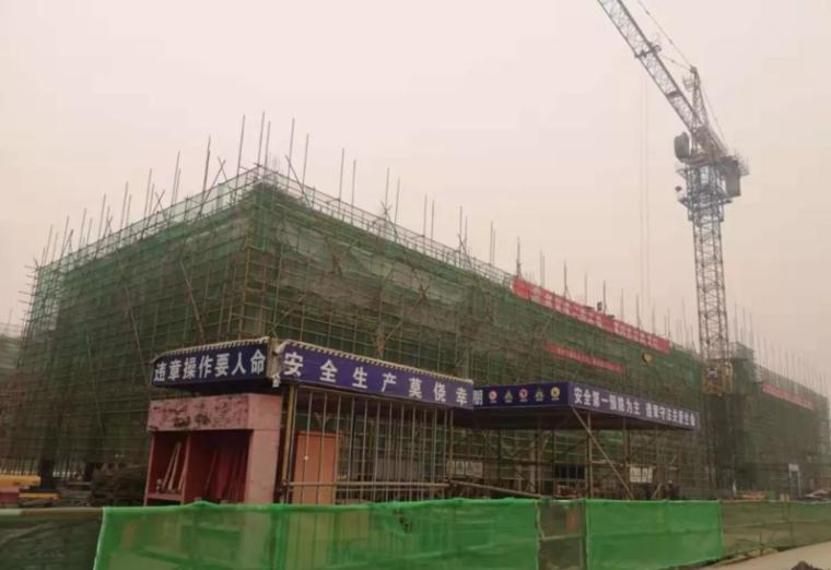 加快新型建筑工业化发展的若干意见