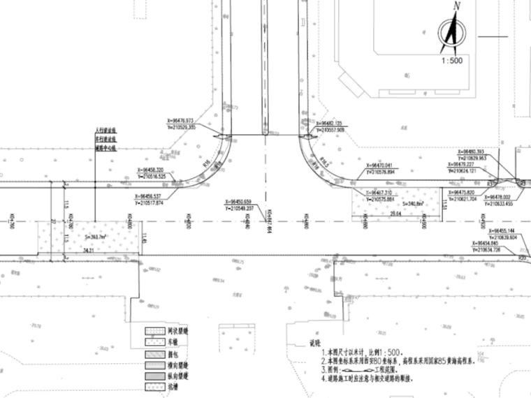 [青岛]道路综合整治可研报告含地勘图纸2019